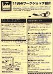 スキャン10154.JPG